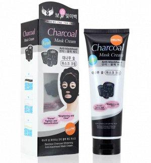 Маска-плёнка для лица Belov розовая для жирной кожи с бамбуковым углём от чёрных точек 130 гр