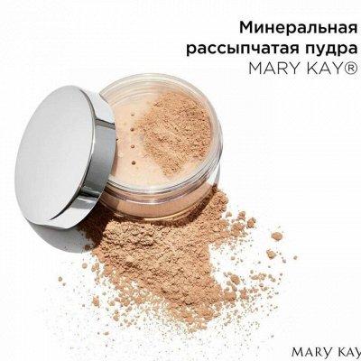*MK* Декоративная косметика, парфюмерия и уход за кожей — Косметика для лица. Новинки — Для лица