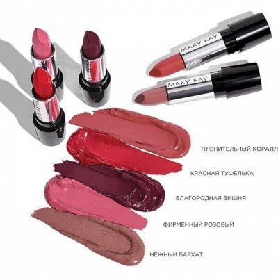 *MK* Декоративная косметика, парфюмерия и уход за кожей — Косметика для губ. Новинки — Уход для век и губ