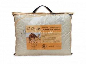 """Одеяло """"Верблюд"""" стеганое облегчен.140*205 микрофибра(150гр/м)"""