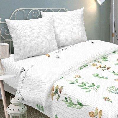 Спальный квадрат! 🌛Любимое постельное, любимые расцветки — 2 сп с евро
