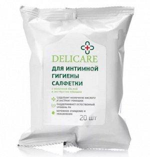 Delicare Салфетки влажные для интимной гигиены 20 шт