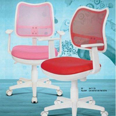 Новинка на 100sp. Комоды фабрики Глазов — Детские кресла из первичного, непереработанного пластика