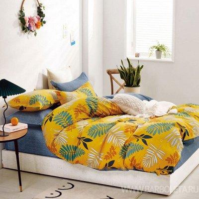 Постельное белье, быстрая доставка, одеяла, подушки — САТИН И ТВИЛ-САТИН. Шикарные! — Спальня и гостиная