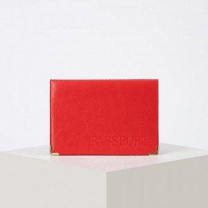 Обложка для паспорта, уголки, цвет красный 4010055