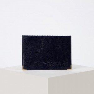Обложка для паспорта, уголки, цвет синий 4010081