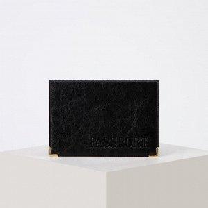 Обложка для паспорта, уголки, цвет чёрный