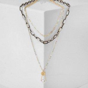 """Кулон """"Цепь"""" многоярусный, жемчужинка с медальоном, цвет белый в золотисто-серебряном, L=54 см"""