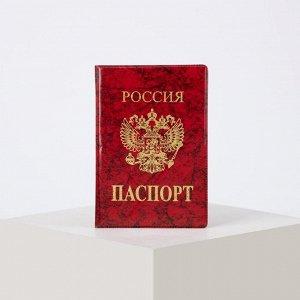 Обложка для паспорта, цвет красный 1256666