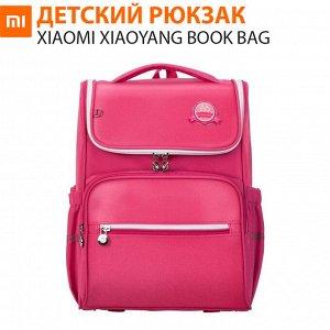 Детский рюкзак Xiaomi Xiaoyang Small Student Book Bag / 1-4 класс