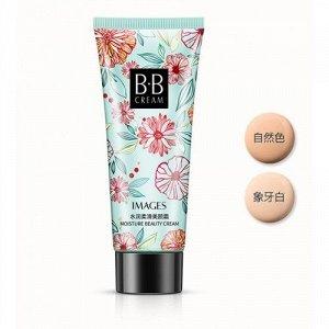 BB-Cream - увлажняющий30 гр