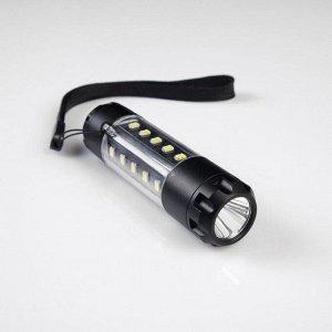 Фонарь ручной 5 Вт, 20 led+1 led, 3 АА, 4 режима, 8.8х2.3 см