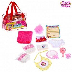 Аксессуары для пупса в сумочке «Любимый малыш», мишка