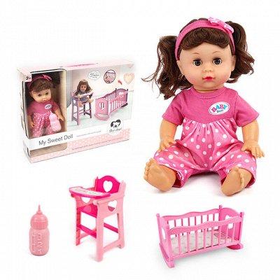 🌃Сладкий сон! Постельное белье, Подушки, Одеяла 💫 — Пупс с кроваткой и столиком для кормления  — Куклы и аксессуары