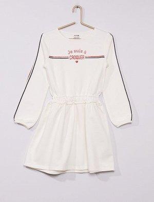 Платье из мольтона Eco-conception