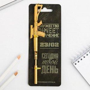 "Ручка винтовка ""Мужество имеет значение"""
