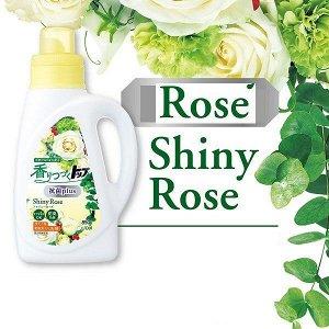 """Жидкое средство для стирки белья """"Top"""" («Солнечная роза» / сушка в помещении) бутылка 850 г"""