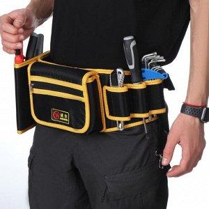 Поясная сумка для садового инструмента, на ремне, 6 карманов