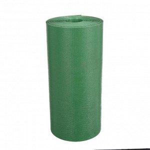 Лента бордюрная, 0.3 ? 10 м, толщина 1.2 мм, пластиковая, зелёная, Greengo