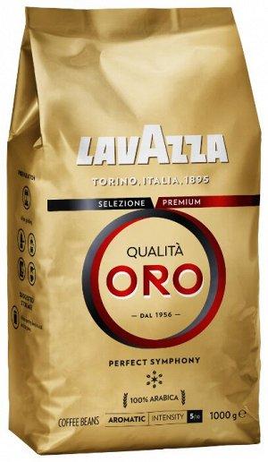 LAVAZZA ORO Кофе в зернах Оро  1 кг.