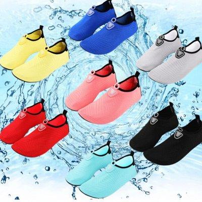 🏖 Акватапки для всей семьи. Самая нужная вещь на пляже — Акватапки для взрослых. Однотонные без рисунка — Женская обувь