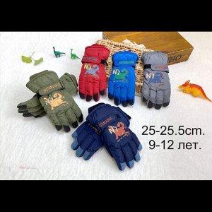 Перчатки детские без выбора цвета