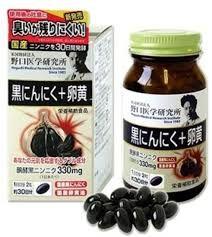 NOGUCHI Черный чеснок и масло яичного желтка для иммунитета, 30 дней
