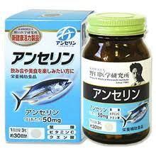NOGUCHI Noguchi Anserine Ансерин, 90 капсул х 3 шт