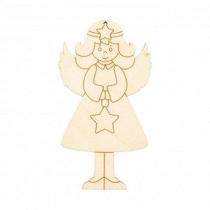 Деревянная заготовка Подвеска Ангел со звездой 9*5см