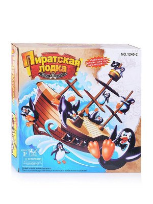 Игра пиратская лодкам 3+