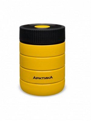 """Арктика"" Термос вакуумный с широким горлом 0,5л цв.желтый 307-480"