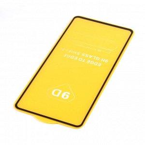 Защитное стекло Full Glue для Samsung Galaxy Note 20 на полный экран, арт.010630