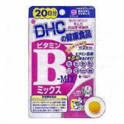 Витамины, капли и др. Наличие! Поступление витамин!  — Серия витамин DHC. Наличие! — БАД