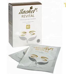 Сашель Ревитал маска для век (REVITAL саше 7шт х 5 мл.) Сашера