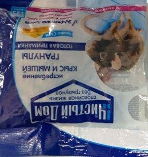 Гранулы от крыс и мышей (запах сыра) 125г (Код: 88066)