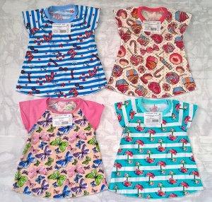ПЛ0101 Платье детское