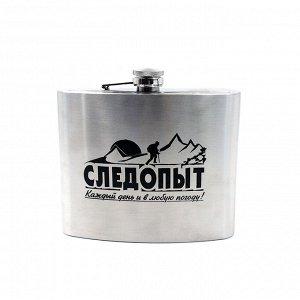 "Фляжка ""СЛЕДОПЫТ"", 900 мл/20/"