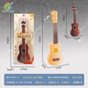 Гитара OBL841672 8042-1A (1/96)