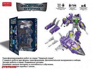 Робот ZY878530 ZYF-0070-1 (1/24)