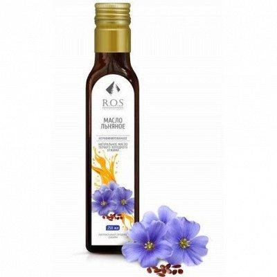 R.O.S.Натуральные растительные масла.  — Мономасла в стекле 500мл — Диетические растительные масла