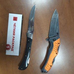 Нож складной Койот черный