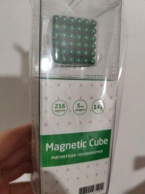 Магнитный куб зеленый