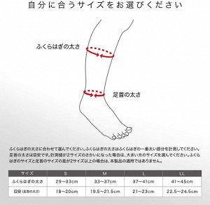 ZAMST - ступенчатые компрессионные носки для спорта