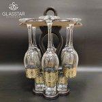 Изысканный набор Glasstar Версаль / 13 предметов