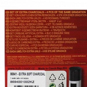 Уголь натуральный набор Koh-I-Noor GIOCONDA, 12.0 мм, 4 штуки разной твёрдости