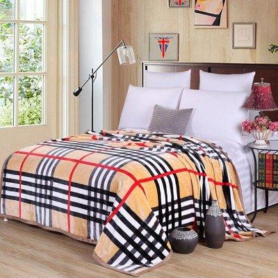 Provance*Домашний Текстиль в твой дом!