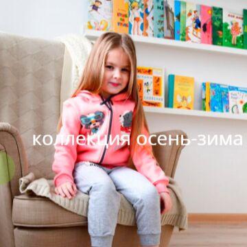 Поступление женских платков и шарфов — Детская одежда НОВОЕ ПОСТУПЛЕНИЕ — Одежда