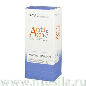"""Маска-гоммаж для жирной и проблемной кожи лица, склонной к акне """"RCS"""", 150 мл"""
