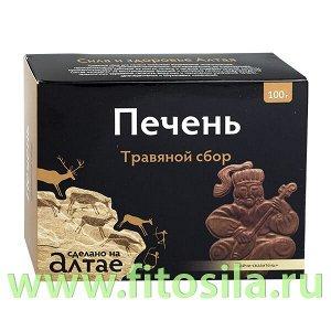 """Травяной сбор """"Печень"""", 100 г, ТМ """"Фарм-продукт"""""""