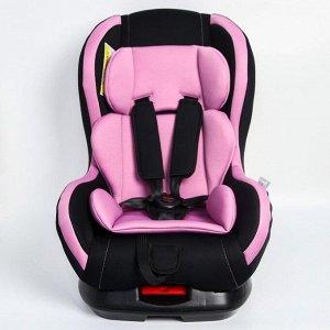 Удерживающее устройство для детей Крошка Я Support, гр. 0+/I,  Light purple